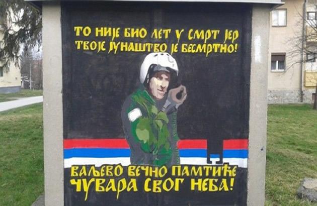 Миленко Павловић - витез српског неба - www.zlocininadsrbima.com
